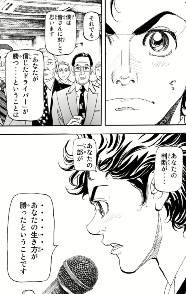 capeta 27巻
