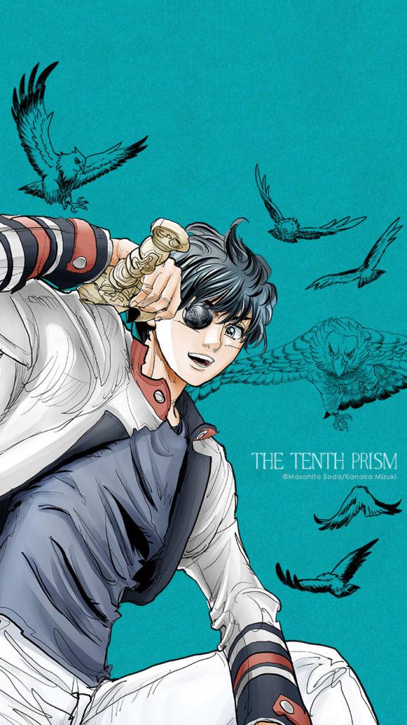 TENTH_12comics_01